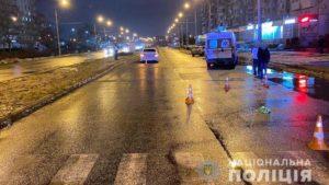 В Запорожье на Песках насмерть сбили пешехода, – ФОТО