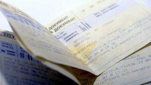 З березня вартість залізничних квитків буде поступово збільшуватися