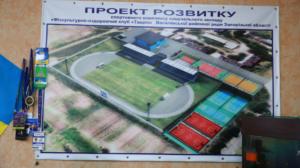 В городке Запорожской области за 15 миллионов гривен строят новый футбольный стадион, – ФОТО
