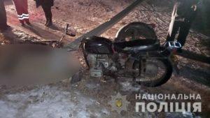 В Запорожской области мотоциклист разбился насмерть, врезавшись в столб, – ФОТО