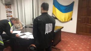 В Запорожской области чиновники из лесного хозяйства украли два земельных участка и дом