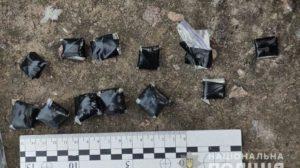 В Запорожье на Космосе полицейские задержали очередного наркозакладчика, – ФОТО