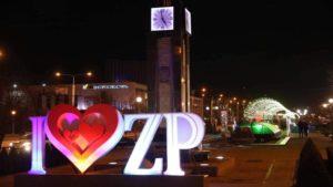 В Запорожье «Часы влюбленных» временно остановили на ремонт