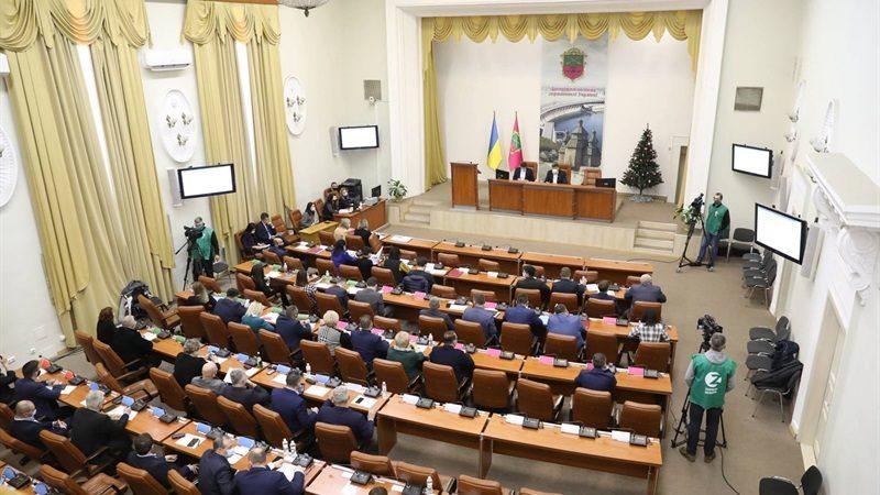 В Запорожье стартовала сессия Запорожского городского совета, – ВИДЕО