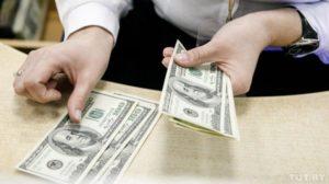 В Запорожской области разоблачили финансовые махинации на 56 миллионов