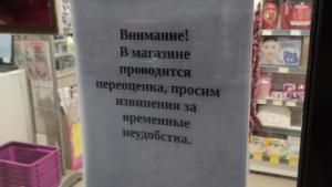 В Запоріжжі пограбували мережевий магазин
