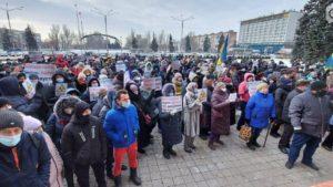 Жители Вольнянского района вышли под Запорожскую ОГА на митинг против каолинового карьера, – ФОТО