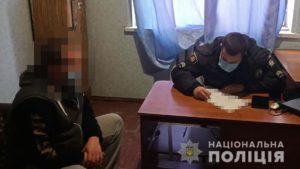 В Запорожской области осудили мужчину, который попытался сбежать от полицейских, – ФОТО
