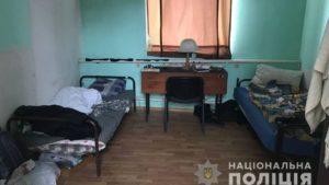 У Запорізькій області зупинили роботу п'яти незаконних будинків для літніх людей та реабілітаційних центрів, – ВІДЕО