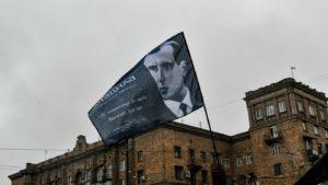 В Запорожье состоялся автопробег в честь Степана Бандеры, — ФОТО