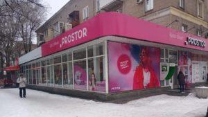 Підприємці в Запоріжжі отримають штрафи за сніг