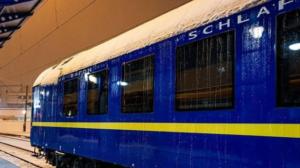 На залізничний маршрут Київ-Запоріжжя вивели нові вагони
