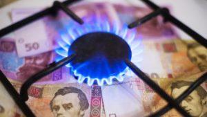 «Запоріжгаз Збут» знизив ціну на газ