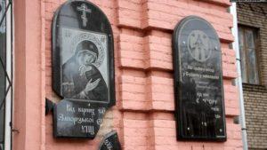 У Запоріжжі продовжують шукати вандалів, які пошкодили меморіал жертвам Голодомору