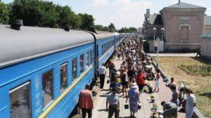 «Укрзалізниця» тимчасово відмінила потяг зі столиці до Бердянську