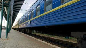 В березні із Запоріжжя запустять додаткові потяги до міста лева