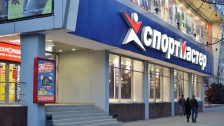 В Запоріжжі на три роки заборонять працювати відомому спортивному магазину в центрі міста
