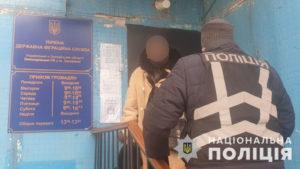 На Центральном рынке в Запорожье нелегал занимался обменом валюты