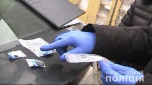 В Запорожье на Космосе задержали очередного наркозакладчика, – ФОТО