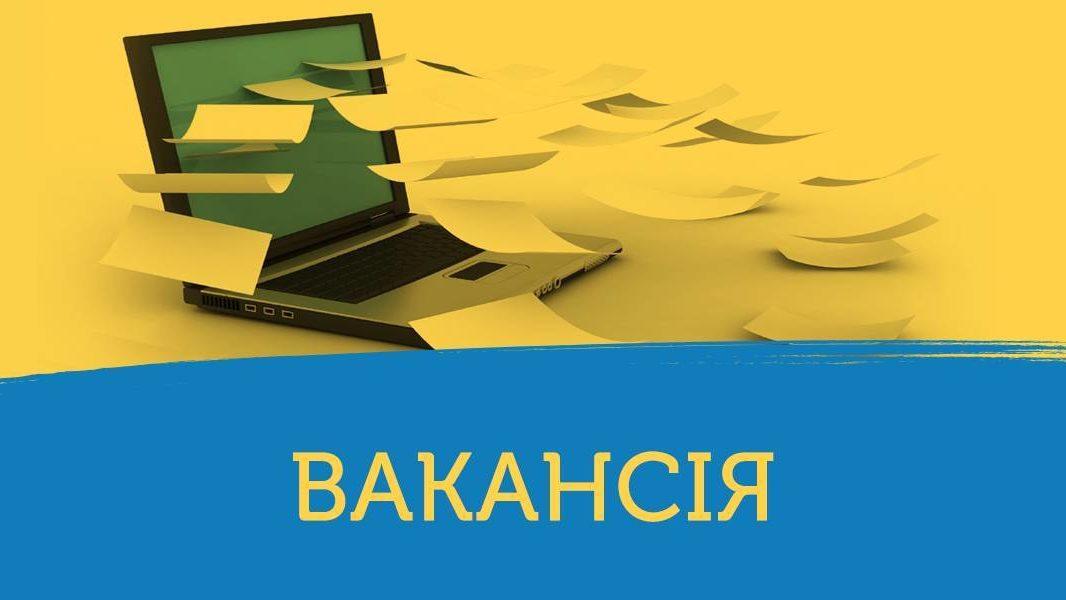 Які спеціальності в ТОПі в Запорізькій області