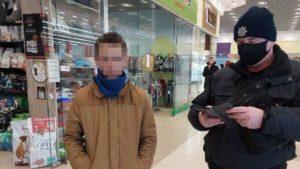В Бердянську майже на добу зник 15-річний підліток