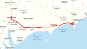У Запорізькій області побудують нову дорогу з Мелітополя до Бердянська