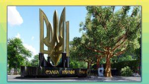 Стало известно, какой памятник появится на площади Свободы в Запорожье, – ФОТО