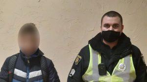 В Запорожской области с помощью неравнодушных граждан полицейские разыскали пропавшего подростка