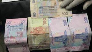 В Запорожье задержали злоумышленника, который продавал наркотики, – ФОТО