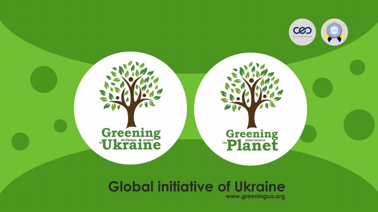 «Озеленение планеты»: в Запорожье проведут масштабную экологическую акцию, – ФОТО