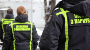 Инспекторы по парковке за год принесли в бюджет Запорожья более 2 миллионов гривен
