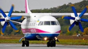 Запорожская «Мотор Сич» будет летать из Киева в Одессу