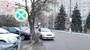 Более десятка водителей в Запорожье получили штрафы за блокирование проезда спецтранспорта