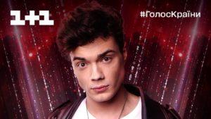 Запорожский певец стал участником шоу «Голос країни» и попал в команду Олега Винника, – ВИДЕО