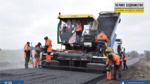 У Запорізькій області за 190 мільйонів ремонтують трасу на Нікополь: що вже зроблено, – ФОТОРЕПОРТАЖ