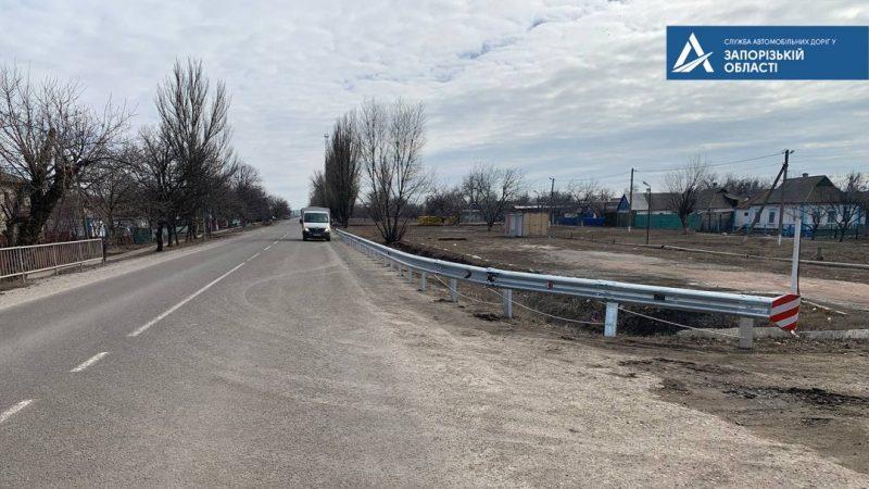В Запорізькій області на трасах встановлюють нові огородження