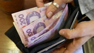 Розмір середньої зарплати в Запорізькій області зменшився