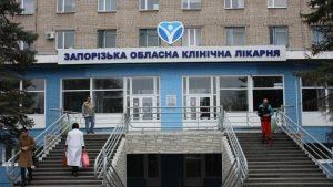 В Запорожье за 130 миллионов гривен сделают термомодернизацию корпуса областной больницы