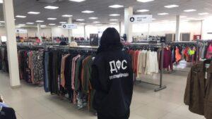 В Запорожье под прикрытием популярной сети секонд-хендов занимались отмыванием денег, – ФОТО