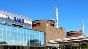 На Запорожской АЭС застрелилась женщина-военнослужащая
