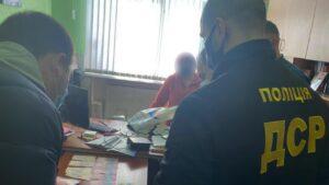 В Запорожской области декан ВУЗа систематически брала со студентов взятки