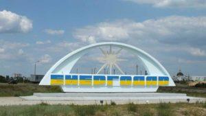На Запоріжжі посадовець міськради разом з підрядником викрав на будівництві дитячого майданчика 340 тисяч гривень