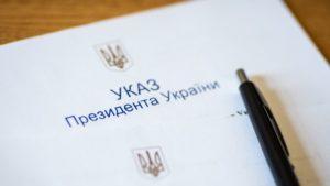 Президент Украины присвоил почетное звание жительнице Запорожья