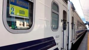 Маріупольський потяг на Київ, який проїжджає через Запоріжжя, їхатиме майже на годину менше