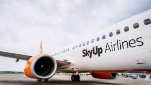 SkyUp запускає регулярні рейси із Запоріжжя до Туреччини