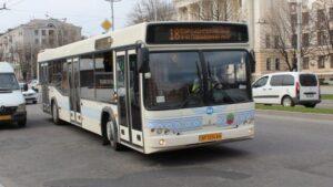 З сьогоднішнього дня Запоріжжя в «червоній» зоні: як буде працювати громадський транспорт