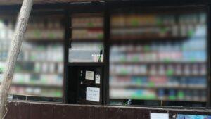 З магазинчику під Запоріжжям поліція вилучила 350 пачок контрафактних сигарет