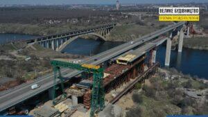 В Запорожье смонтировали уже 70 метров металлической основы моста между Хортицей и Бабуркой, – ФОТО
