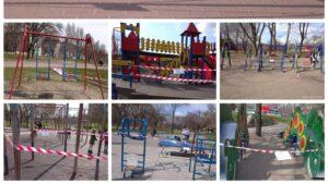 Запорожье в «красной» зоне: запретили посещать детские и спортивные площадки
