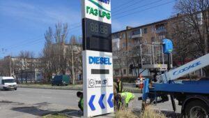 На улице Победы в Запорожье демонтировали рекламу автозаправки, — ФОТО